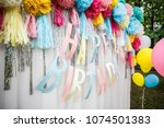 decoration with balloons for a... | Shutterstock . vector #1074501383