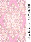 oriental abstract pattern.... | Shutterstock .eps vector #1074502400