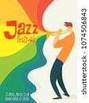 vector jazz poster with... | Shutterstock .eps vector #1074506843
