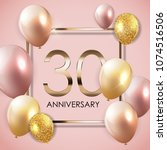 template 30 years anniversary... | Shutterstock . vector #1074516506