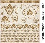 set of gold damask seamless... | Shutterstock .eps vector #1074518180
