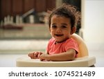 cutest baby ever. baby... | Shutterstock . vector #1074521489