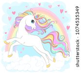 white unicorn with rainbow hair ... | Shutterstock .eps vector #1074535349