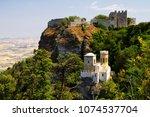 Small photo of The Pepoli Castle also known as Venus Castle Castello di Venere, Erice, Trapani province, Sicily, Italy