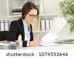 office worker wearing... | Shutterstock . vector #1074553646