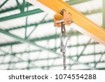 safety reel rope equipment for... | Shutterstock . vector #1074554288