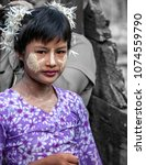 mandalay  myanmar   circa nov...   Shutterstock . vector #1074559790
