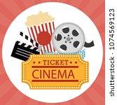 cinema entertainment set icons | Shutterstock .eps vector #1074569123
