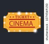 ticket cinema entertainment icon | Shutterstock .eps vector #1074569150