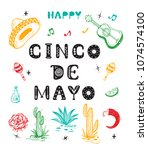 mexico vector background. happy ... | Shutterstock .eps vector #1074574100