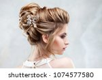 young beautiful bride with an...   Shutterstock . vector #1074577580