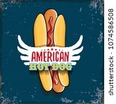 vector cartoon american hotdog... | Shutterstock .eps vector #1074586508