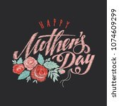 happy mothers day beautiful... | Shutterstock .eps vector #1074609299