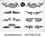 tribal patterns  japan...   Shutterstock .eps vector #107461214