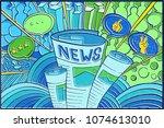 hand drawn pop art wallpaper... | Shutterstock .eps vector #1074613010