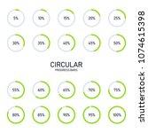 collection of circular...   Shutterstock .eps vector #1074615398