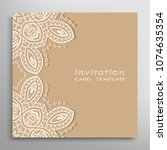 invitation or card template... | Shutterstock .eps vector #1074635354