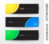 modern geometrics banners web... | Shutterstock .eps vector #1074645080