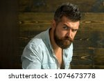 bearded man with a very... | Shutterstock . vector #1074673778