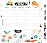 vector kids schedule with cute... | Shutterstock .eps vector #1074683708