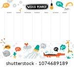 vector kids schedule with... | Shutterstock .eps vector #1074689189