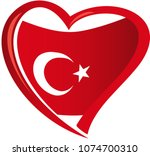 turkey flag in shape of hear | Shutterstock .eps vector #1074700310