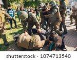 santiago  chile   april 19 ... | Shutterstock . vector #1074713540