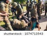 santiago  chile   april 19 ... | Shutterstock . vector #1074713543