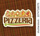 vector logo for italian... | Shutterstock .eps vector #1074718070