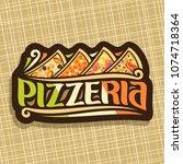 vector logo for italian... | Shutterstock .eps vector #1074718364