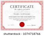 certificate template with... | Shutterstock .eps vector #1074718766