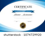 certificate template with... | Shutterstock .eps vector #1074729920
