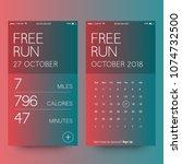 running app ux ui design for... | Shutterstock .eps vector #1074732500