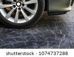 stamped concrete floor  garage... | Shutterstock . vector #1074737288