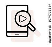 search video mobile