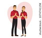 receptionist .business people... | Shutterstock .eps vector #1074741158