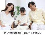 gatherings to japanese family | Shutterstock . vector #1074754520