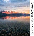 the last of the sunset light... | Shutterstock . vector #1074768440