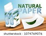empty paper blank sheet ... | Shutterstock .eps vector #1074769076