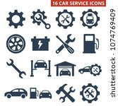 car service and repair icons... | Shutterstock .eps vector #1074769409