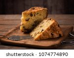 slices of home made cake with... | Shutterstock . vector #1074774890