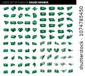 saudi arabia flag  vector... | Shutterstock .eps vector #1074785450