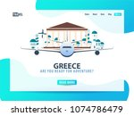 greece. travel banner or web...