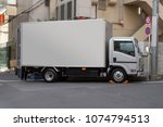 japan cargo truck with a blank... | Shutterstock . vector #1074794513