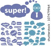 speech   chat bubbles  icons... | Shutterstock .eps vector #107479964