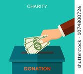charity and donation concept.... | Shutterstock . vector #1074800726