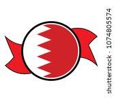 bahrain flag in glossy round...   Shutterstock .eps vector #1074805574