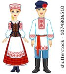 slavic beauty. animation... | Shutterstock .eps vector #1074806510