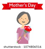 woman receiving carnation on... | Shutterstock .eps vector #1074806516