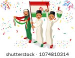 russia 2018 world cup  iran... | Shutterstock .eps vector #1074810314